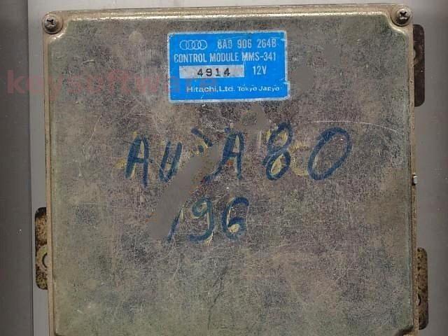 ECU Audi 80 1.6 8A0906264B MMS-341