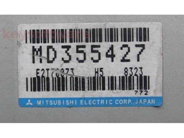 ECU Mitsubishi Chariot Grandis 2.4 MD355427 E2T70073 {
