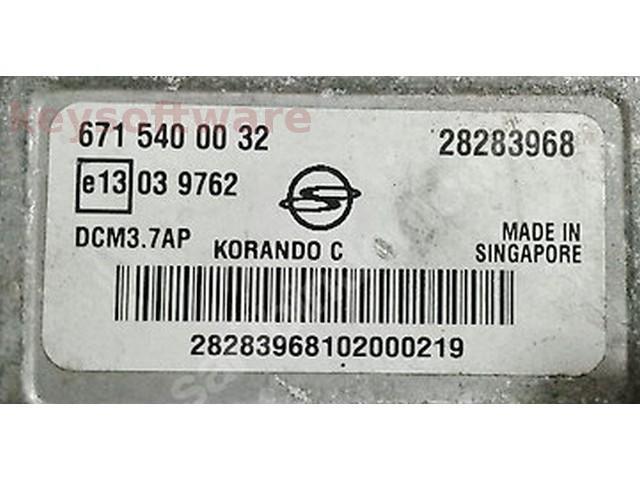 ECU Ssangyong Korando 2.0D 6715400032 28283968 DCM3.7AP {